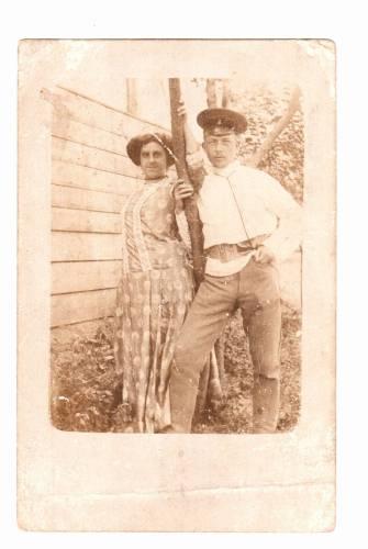 1914 Алексей Седлецкий и Елизавета  Акимовна